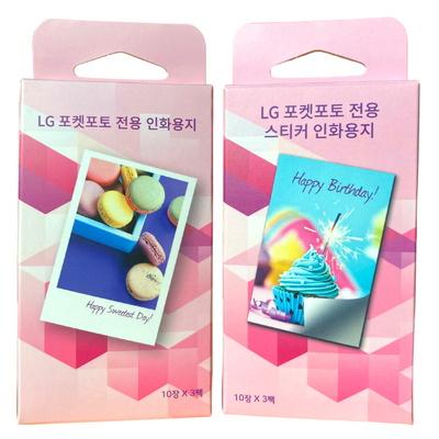 LG 포켓포토 일반인화지 30매