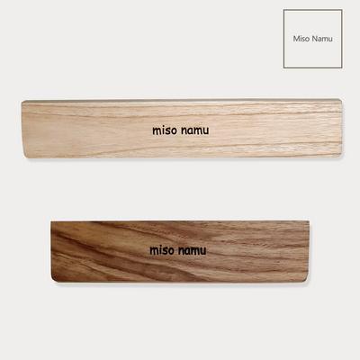 [미소나무] 원목 키보드 손목 받침대 손목 보호대 텐키리스