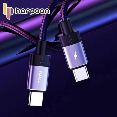 하푼 60W C to C 데이터 전송 고속 충전 USB 케이블
