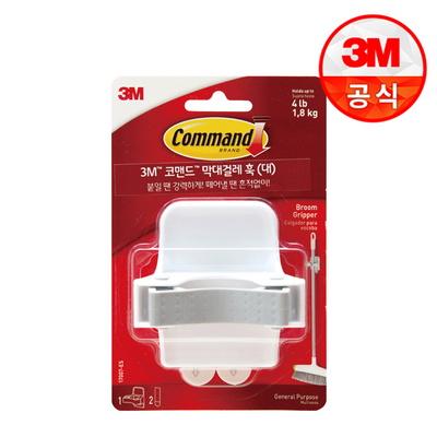 3M 코맨드 막대걸레 훅 1개