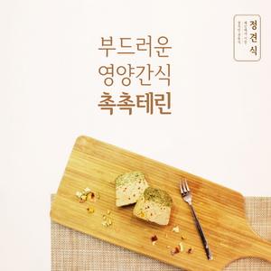 정견식 테린 반려견 수제간식 300g