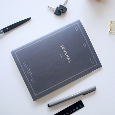 Anytime Planner ver.2 - Review Journal