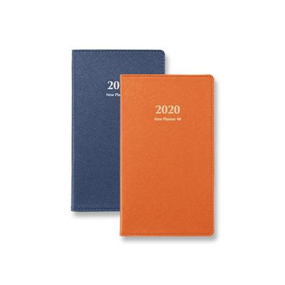 양지 2020년 뉴플래너48