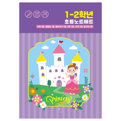 칸타타 초등노트세트10권(1-2학년 24매)