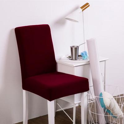 원더원 다양한 디자인 의자커버