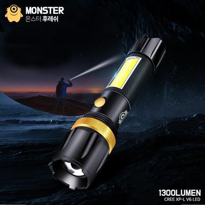 CREE XP-L V6 LED 몬스터 충전식 LED후레쉬 손전등