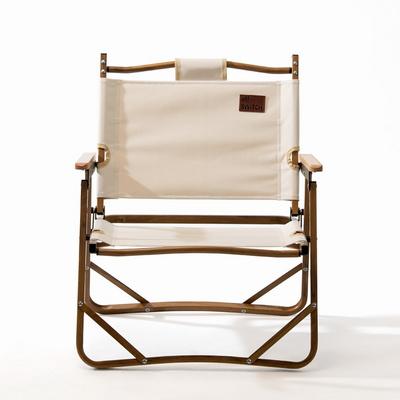 소소일상 캠핑 접이식 원목 커밋체어 캠핑 폴딩 의자