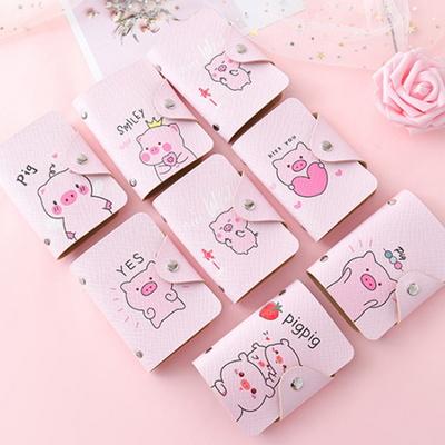 미니 반지갑 카드북 명함집 학생선물