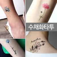 앵콜1+1 파셋수채화타투스티커/문신/컬러타투