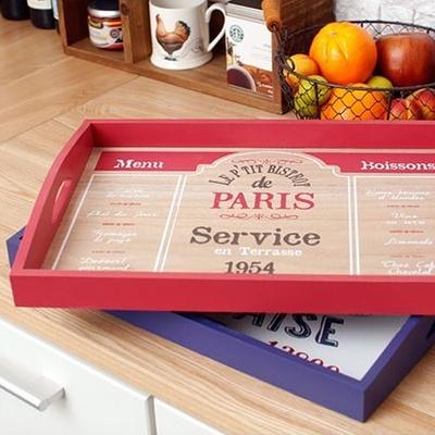 프랑스 파리 트레이(2color)