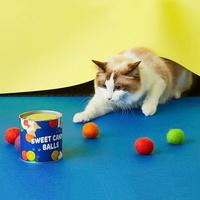 고양이 반려묘 펫홀릭 스윗 캔디볼 장난감 8개 세트