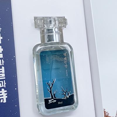 윤동주 탄생 102주년 하늘과 바람과 별과시 미니북+별헤는밤 북퍼퓸 선물세트