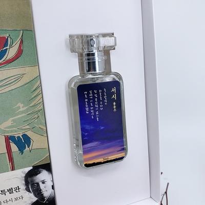 윤동주 탄생 102주년 하늘과 바람과 별과시 미니북+서시 북퍼퓸 선물세트