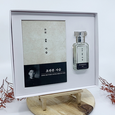 백석 사슴 미니북+북퍼퓸 선물세트
