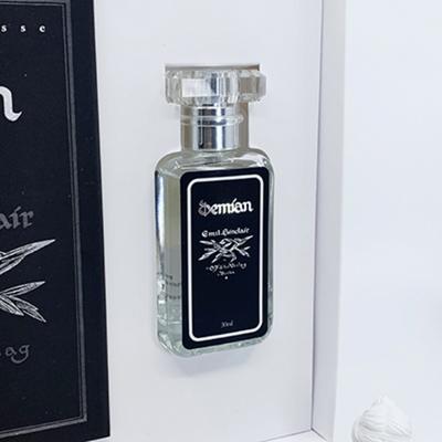 데미안 블랙 에디션 미니북+북퍼퓸 선물세트