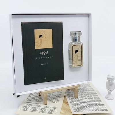 이방인 초판본 미니북+북퍼퓸 선물세트