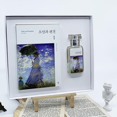 오만과 편견 미니북+북퍼퓸 선물세트