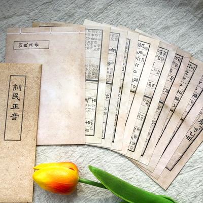 훈민정음 엽서세트 10p(대)