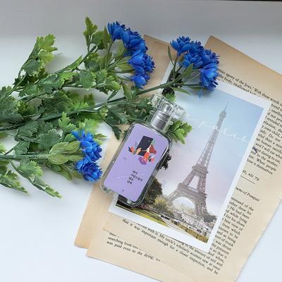 내가 사랑스럽지 않은 날에 도서+북퍼퓸 선물세트