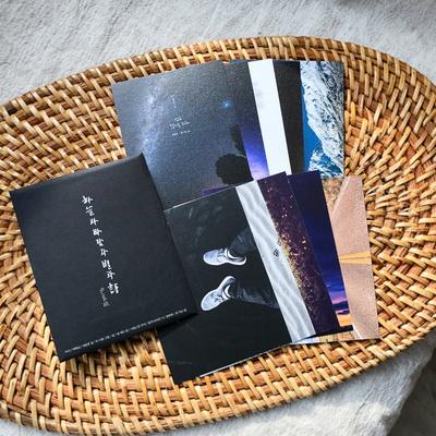 윤동주 하늘과 바람과 별과시 미니엽서세트 10p(소)