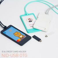 아이리버 ID & CREDIT 카드홀더+OTG USB 메모리 32G