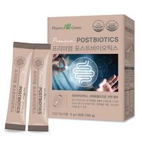 팜그린 포스트바이오틱스 5g x 30포