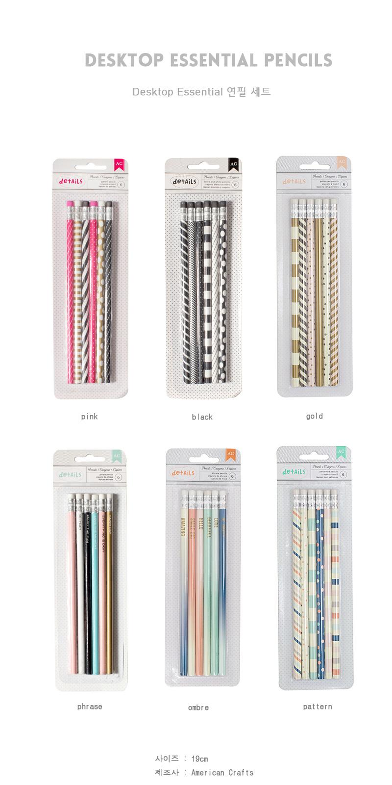 Desktop Essential 연필 세트 - 달링데이, 9,500원, 연필, 연필세트