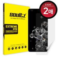 솔츠 갤럭시S20 울트라 하이브리드 액정필름 SH 2매