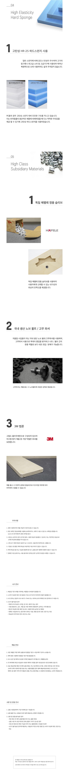 DOUBLE STEP - COFFEE - 팀비리체, 223,200원, 하우스/식기/실내용품, 계단