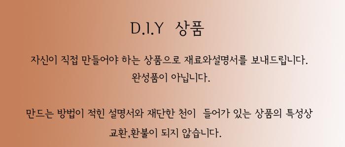 (d.i.y)꽃잠 모시 조각보 만들기 - 마마후, 23,000원, 전통/염색공예, 조각보/가리개 패키지