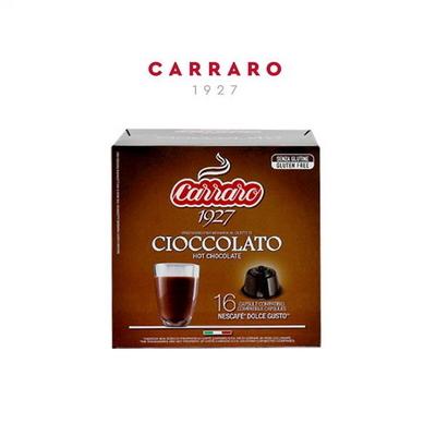 까라로 호환 캡슐 커피 초콜라토 16개입