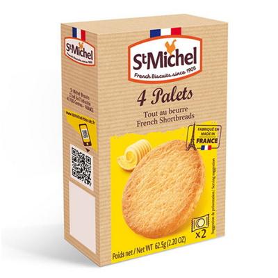 생 미쉘 빨레트 하프팩 통밀 버터 쿠키 62.5g