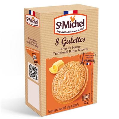 생 미쉘 갈라떼 하프팩 통밀 버터 쿠키 52g