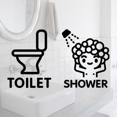 Life sticker-화장실 샤워