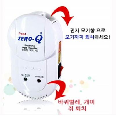 (모기홈매트20P증정) 초음파해충퇴치기 제로큐2 (모기훈증추가)