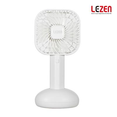 LEZEN 르젠 미니 충전식 핸디형 선풍기 LZMF-U800