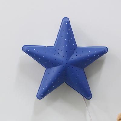 별모양 벽등 (블루)