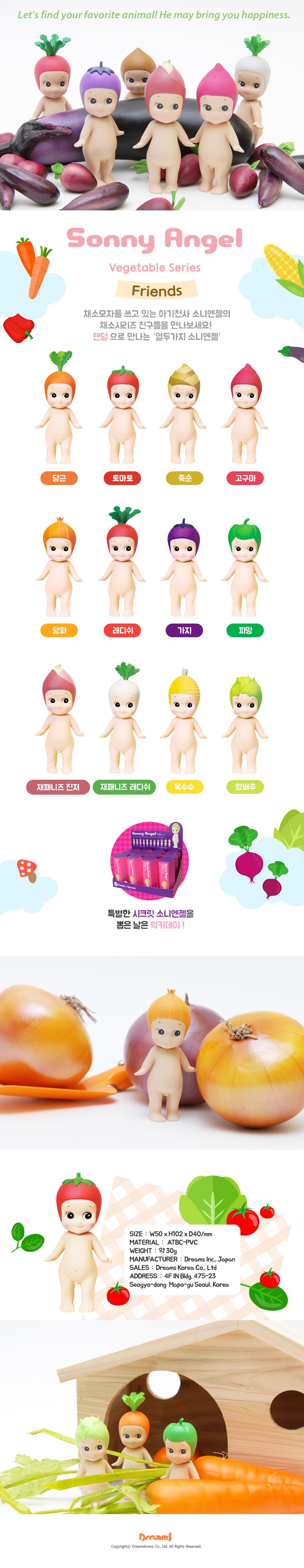 [드림즈코리아 정품 소니엔젤] 미니피규어 - vegetable (랜덤) - 소니엔젤, 7,400원, PVC 토이, 캐릭터