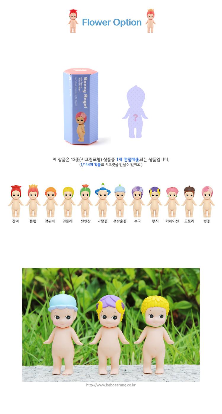 소니엔젤 미니피규어-Flower Series(랜덤) - 소니엔젤, 6,900원, 아시아 피규어, 소니엔젤