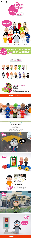 지 소리엔젤 미니피규어- Series 3(랜덤) - 소니엔젤, 8,900원, PVC 토이, 캐릭터