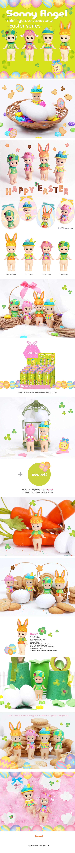[드림즈코리아 정품 소니엔젤] 미니피규어_2017 Easter series (랜덤) - 소니엔젤, 8,400원, 캐릭터 피규어, 소니엔젤