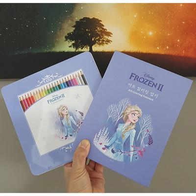 겨울왕국2 컬러링 엽서북과 24색 색연필 세트