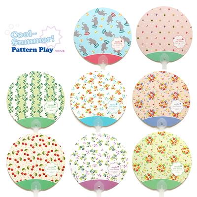쿨썸머 패턴플레이 부채ver.2