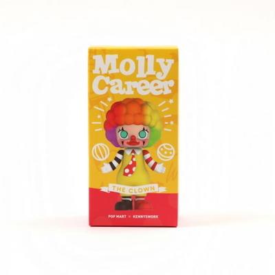 Molly Career 2 몰리 직업2 시리즈 (랜덤)