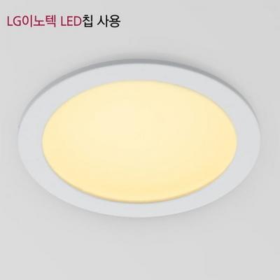 LG이노텍정품 LED 다운라이트 15W 15.24cm [국내산]