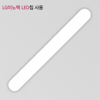 플레인 LED 일자등 25W [LG이노텍LED칩/국내산]