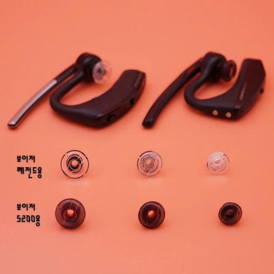 플랜트로닉스 이어캡 이어팁 보이저 5200 시리즈