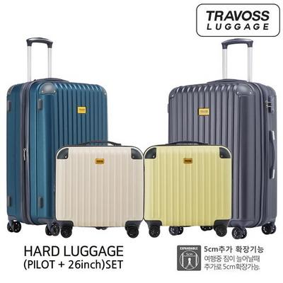 [트레보스]7206N(파일럿+26인치)여행 캐리어 세트/TSA락/확장/고급더블휠/여행가방