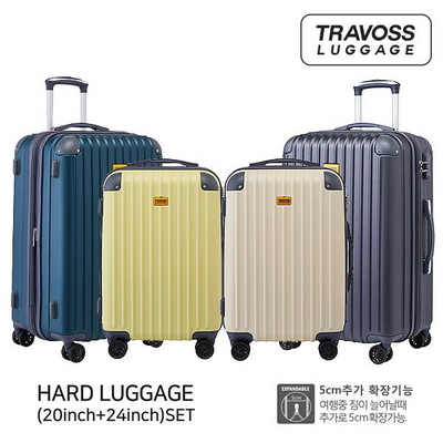 [트레보스]7206N(20+24)여행용 캐리어 세트/TSA락/확장/고급더블휠/여행가방