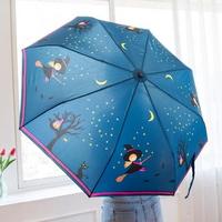 꼬마마녀 3단 자동우산
